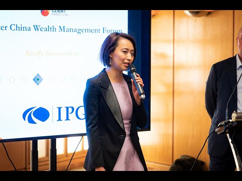 PCD Greater China Wealth Management Forum