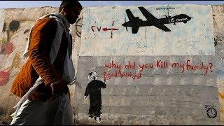 Yemen on the verge of famine as conflict intensifies