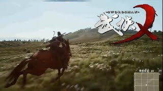 《武俠X》吃雞大逃殺宣傳片- SwordsmanX Tough style Wuxia game / 무협X / UE4 /B2P