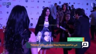 مصر العربية |  مي عز الدين بصحبة زبيدة ثروت في حفل