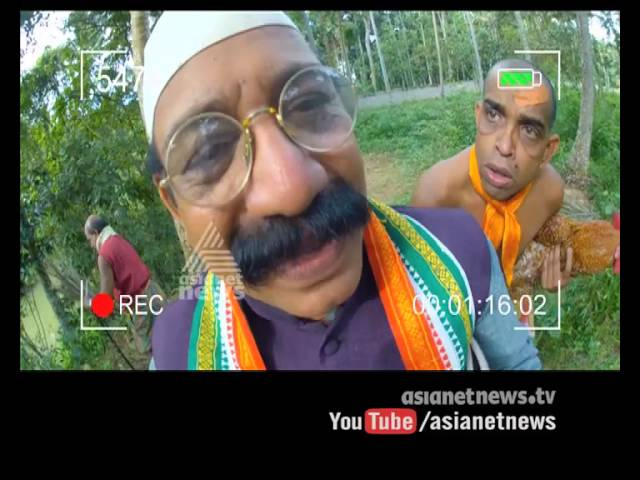 Munshi on  Sexual allegations against Oommen Chandy | 3 Dec 2015