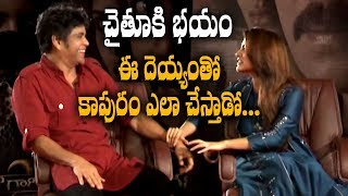 Naga chaitanya and akhil are scared of horror movies: nagarjuna || #nagarjuna || #samanthaakkineni