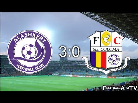 2016-17 UEFA Champions League |FC Alashkert 3-0 FC Santa Coloma |Highlights |05.07.2016