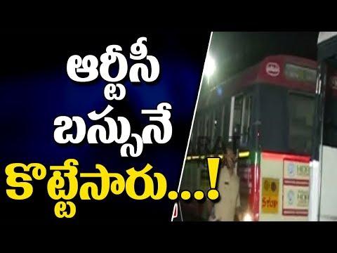Telangana RTC Bus Stolen @ CBS || Hyderabad || Bharat Today