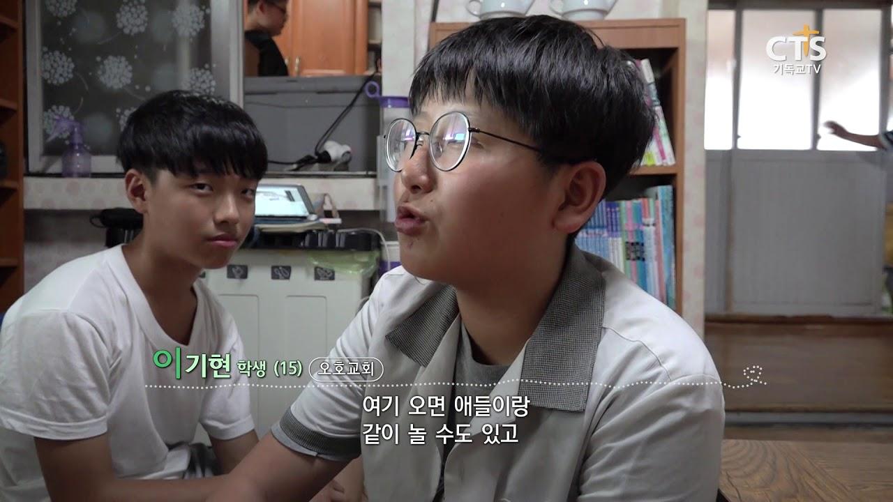 7000미라클 땅끝으로_오호교회 김성환 목사