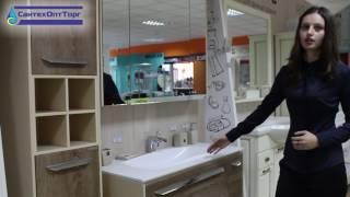 Мебель для ванной АКВАТОН в магазине СантехОптТорг(, 2016-08-29T07:03:35.000Z)