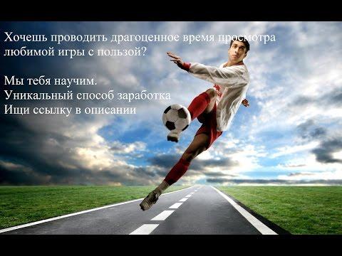 Уфа – Ахмат. Прямая трансляция / Футбол. Чемпионат России