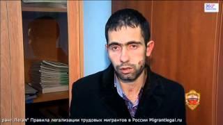 В Москве задержаны мигранты, грабившие таксистов.