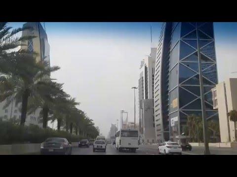 Kingdom Tower, Riyadh Saudi Arabia