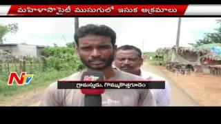 Illegal Sand Mafia Hulchul in Khammam District | NTV