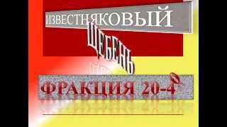 Щебень известняковый 20 40(, 2015-08-16T22:17:19.000Z)
