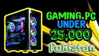 Budget 4k gaming pc under rs25,000 | pakistan april 2020