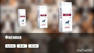 Обзор корма Royal Canin Hepatic HF16