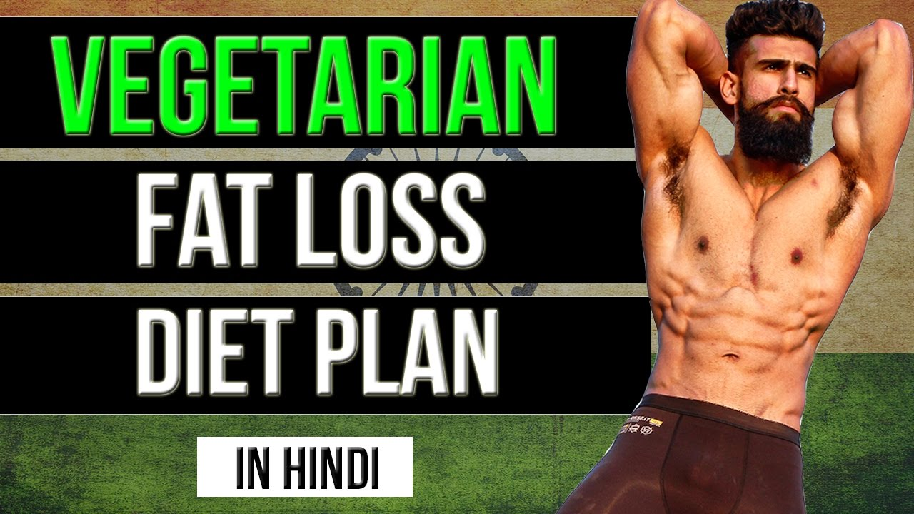 Vegetarian Fat Loss Diet Plan Hindi Indian Veg Meal Plan For Students Youtube
