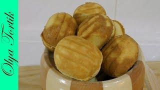 ОРЕШКИ со сгущенкой Самый вкусный рецепт