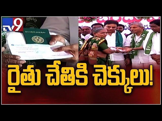 KTR distributes Rythu Bandhu cheques to farmers in Telangana - TV9