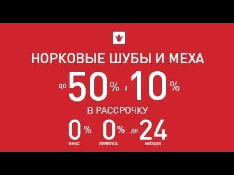 Снежная Королева интернет магазин официальный сайт распродажа