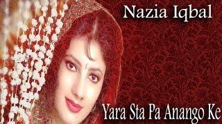 Nazia Iqbal - Yara Sta Pa Anango Ke