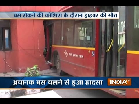 Bus Driver Dies in Accident During DTC Workshop