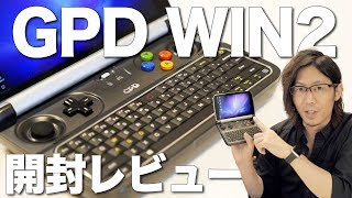 gamepad digital