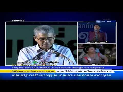 Dr.Somkiat Onwimon  The evil deeds of the Thaksin Regime 11/02/2014