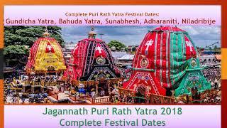 Jagannath Puri Rath Yatra 2018 Date| Complete Festival Dates