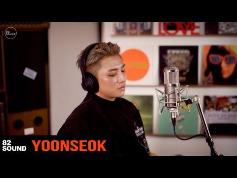 윤석(YoonSeok) - 어디서 뭐해 (Monsta X - MOHAE Prod Ver.) + 82 SOUND