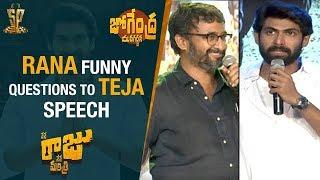 Rana Funny Questions To Teja | Jogendra Yuvagarjana | Nene Raju Nene Mantri Movie | Kajal Aggarwal