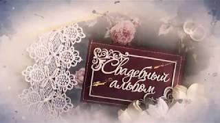 Винтажный Свадебный Альбом ( скрапбукинг )
