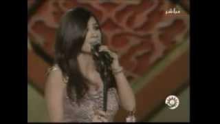 زمن قاسي ديانا حداد الدوحة 2005