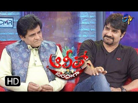 Alitho Saradaga| 26th February  2018| Srikanth | ETV Telugu