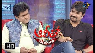Alitho Saradaga| 26th February  2018| Srikanth | ETV Telugu