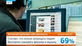 Разрешат ли россиянам бесплатно скачивать новинки музыки и кино