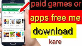 Video paid games or apps free me download kare || android market apk || app crack || by mobile problems || download MP3, MP4, WEBM, AVI, FLV April 2018