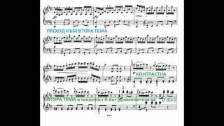 Haydn - Sonata Hob XVI:37 in D dur - mov.1