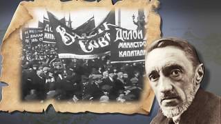 Литература русского исхода