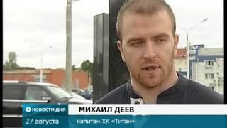 """Сюжет """"ТНТ-Поиск"""" о гибели Валерия Харламова"""