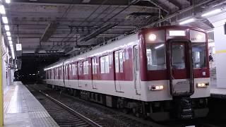 近鉄1252系VE71 五位堂検修車庫出場回送