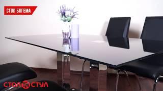 """Стол Богема ROT-06. Обзор """"Стол и Стул"""". Интернет магазин мебели stol-i-stul.com.ua"""