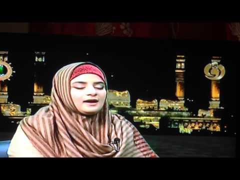 Hum Madine se ALLAH kyun aa e Hooria Faheem