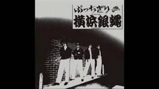 16秒の曲!!Σ(・ω・ノ)ノ 1stアルバム 『ぶっちぎり』 収録曲 このアルバ...