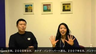 海外からみた日本の時事問題やビビっとくる情報を色々な観点からお届け...