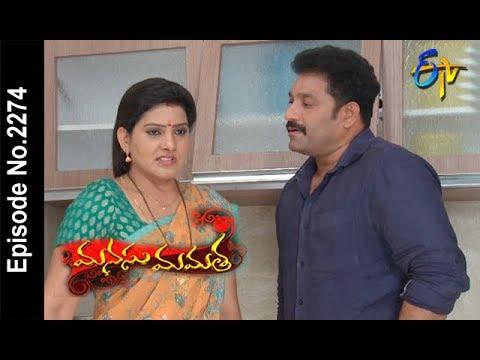 Manasu Mamata   5th May 2018    Full Episode No 2274  ETV Telugu