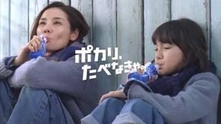 出演者:吉田羊 鈴木梨央 篇 名:「ふたりでゼリーを」篇 15s 商品名:...
