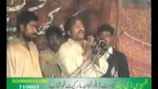 vuclip Zakir Sajid Hussain Rukan 2011 Qasida  YA ALI YOU WELCOME
