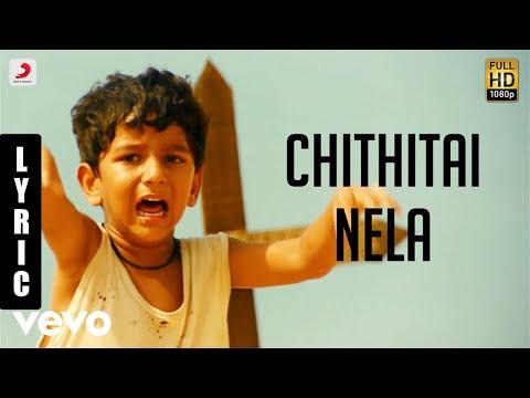 Kadal - Chithirai Nela Tamil Lyric | A.R. Rahman | Gautham Karthik