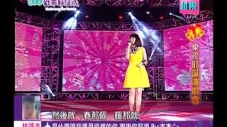 1207  阿福 越來越愛【2013新北市歡樂耶誕城 樂夜耶誕演唱會】