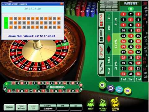 Рублевое онлайн казино рулетка на webmoney
