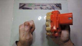 Жылдам жөндеу батарея шуруповерта (Жөндеу)