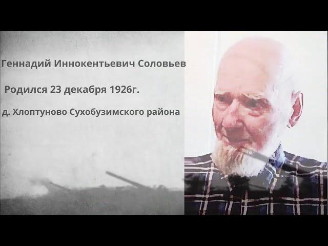 Всероссийская акция Слово победителя